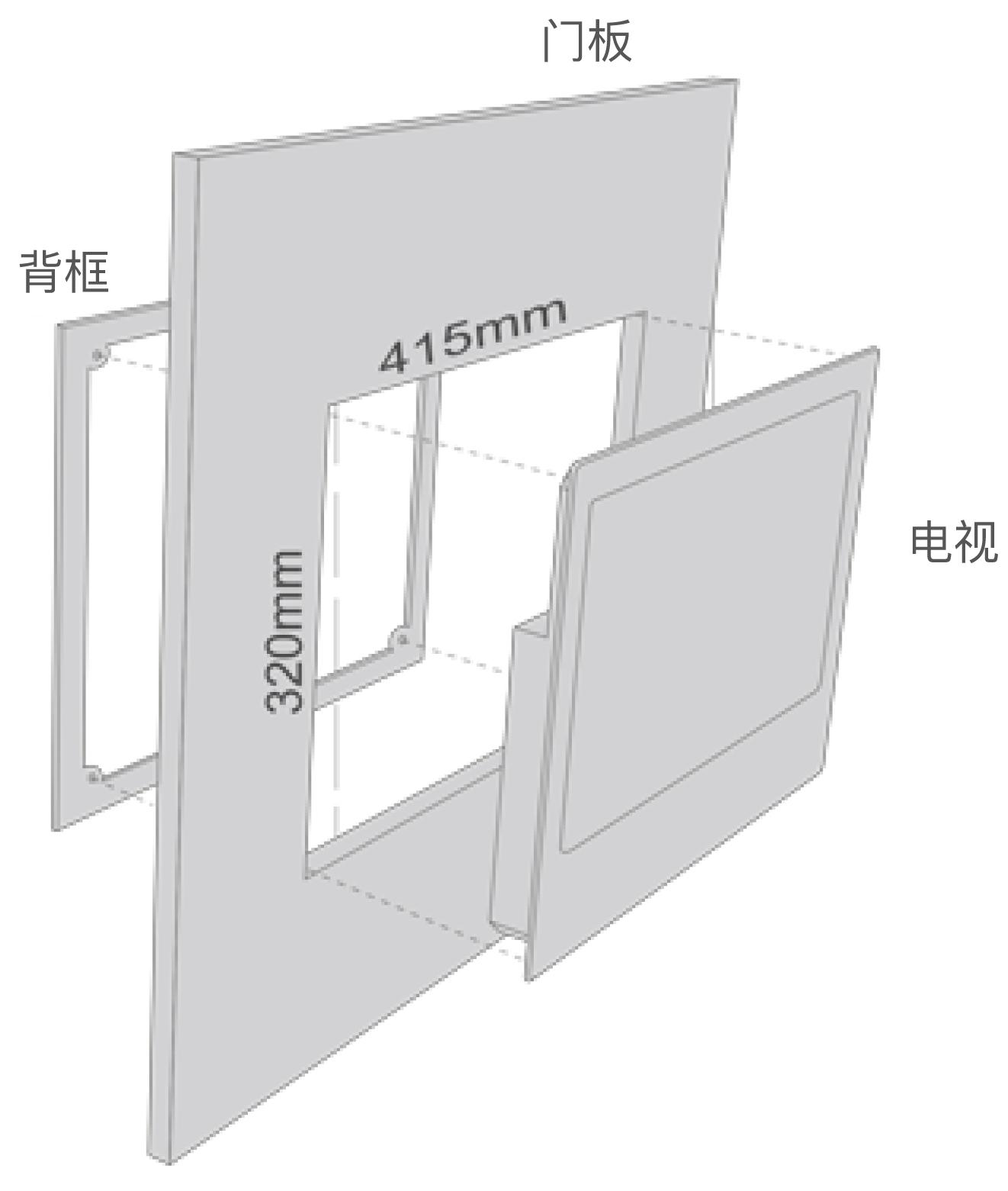 built_in_install-01-01